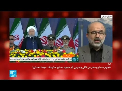 تفاصيل عن الهجوم على عرض عسكري في الأهواز الإيرانية  - نشر قبل 2 ساعة