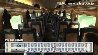ドイツ鉄道日本代理店(ヨーロッパ鉄道チケットセンター) 映像のような...