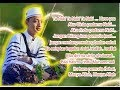 "NEW...!!! Lirik Lagu "" Ayo Move On - Vocal Gus Azmi | Generasi Perindu Surga"