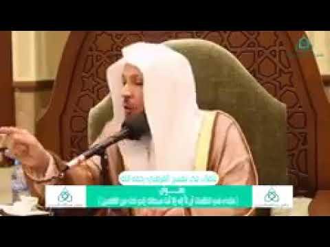 اللهم إني عبدك ابن عبدك ابن أمتك ناصيتي بيدك ماض في حكمك
