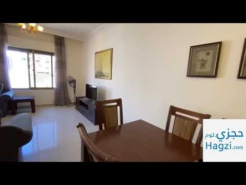 REF 12645/ furnished 3 bedroom apartment in telaa al ali for rent
