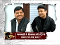 Shivpal Yadav speaks exclusively to India News Managing Editor Rana Yashwant over UP Election 2017