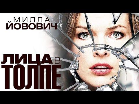 Милла Йовович/Milla Jovovich. Самые интересные факты.