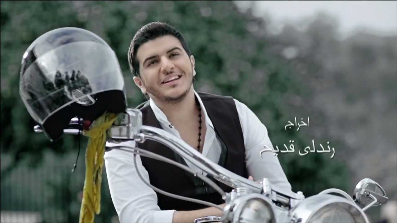 youssef arafat wala leila mp3