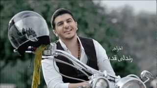 "Youssef Arafat ""Wala Leila"" | يوسف عرفات ""ولا ليلة"""