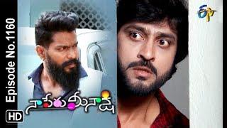 Naa Peru Meenakshi   28th November 2018   Full Episode No 1160   ETV Telugu