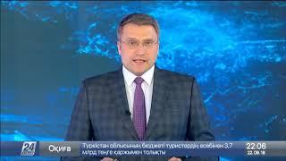 Выпуск новостей 22:00 от 22.09.2018