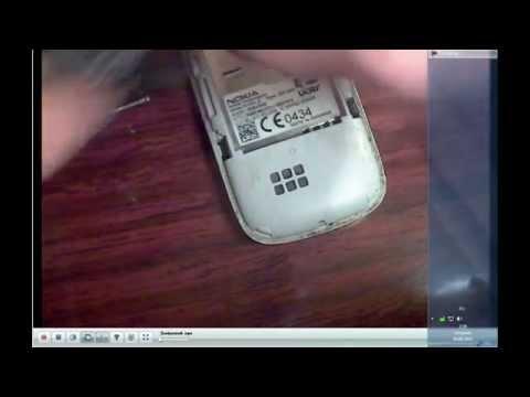 Nokia 5130c-2 - Узнаем пароль блокировки