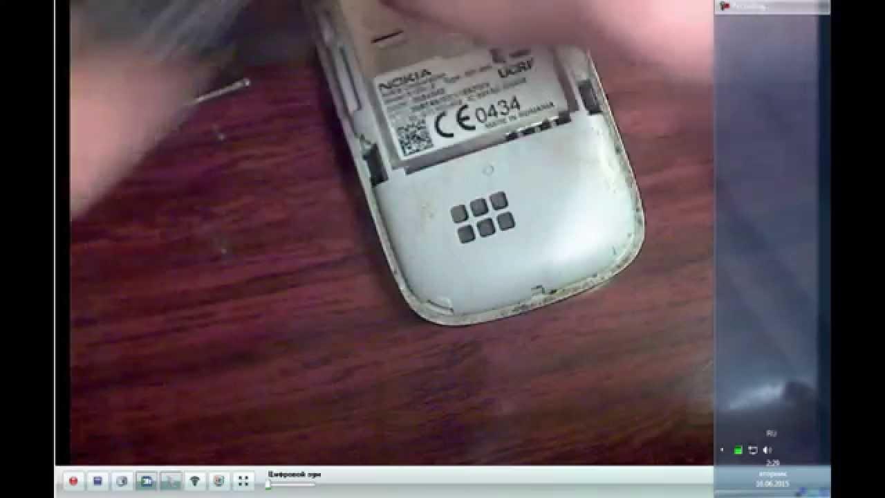 Корпуса для мобильных телефонов nokia (нокиа, нокия) в киеве в интернет магазине мобилайф, mobilife. Com. Ua. Замена корпуса на новый.