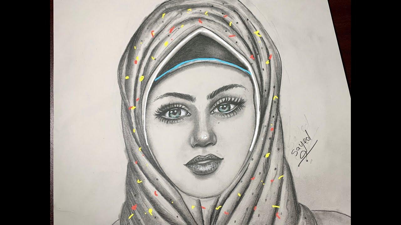 كيفية رسم فتاة محجبة خطوة خطوة بالقلم الرصاص Youtube