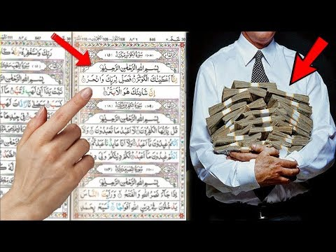 Surah Kausar Ka Mojza   Fazilat Of Surah Kausar   سورۃ کوثر کی برکت   Islam Advisor