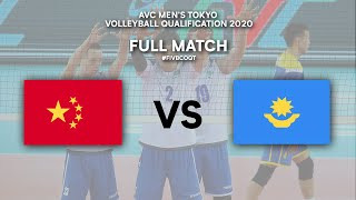 CHN vs. KAZ - Full Match | AVC Men's Tokyo Volleyball Qualification 2020