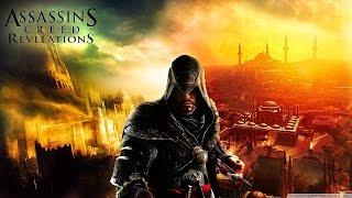 Assassin's Creed: Откровения - Прохождение