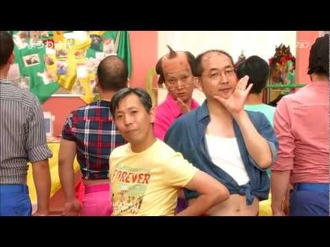 Dad's Generation - Gee MV