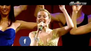 I Should Be So Lucky (MacDoctor 2020 Remix) - Kylie Minogue