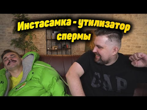 Юлик и Антон НЕ обижают Лизу Анохину на Пушке