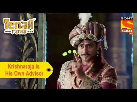 Your Favorite Character   Krishnaraja Is His Own Advisor   Tenali Rama