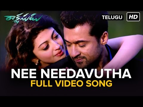 Picture com download video song tamil mp4 hd