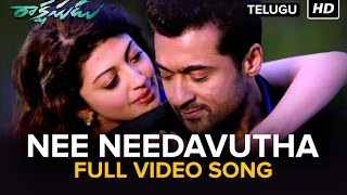 Nee Needavutha | Full Video Song | Rakshasudu | Movie Version