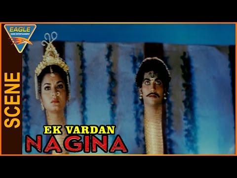 Ek Vardaan Nagina Hindi Dubbed Movie    Prema Snake Dance Scene    Eagle Hindi Movies