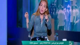 صبايا الخير | مواجهة شرسة بين مدير مستشفى الزقازيق الجامعي واخت مريض تم إستئصال امعاءه