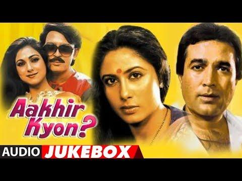 Aakhir Kyon? (1985) Full (Audio) Movie Album | Rajesh Khanna, Tina Munim, Smita Patil, Rakesh Roshan