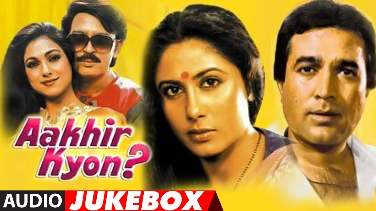 Download Aakhir Kyon? (1985) Full (Audio) Movie Album | Rajesh Khanna, Tina Munim, Smita Patil, Rakesh Roshan