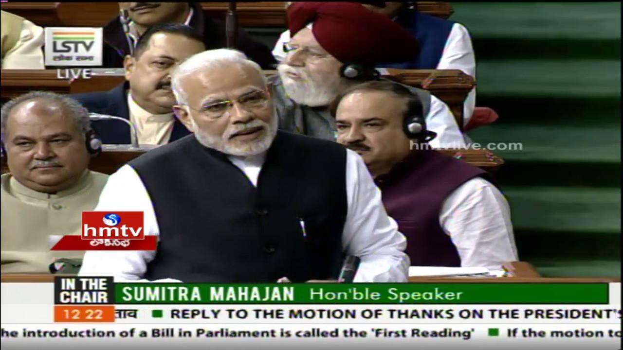 PM Narendra Modi Funny Speech in Lok Sabha | Satires on Rahul Gandhi | HMTV