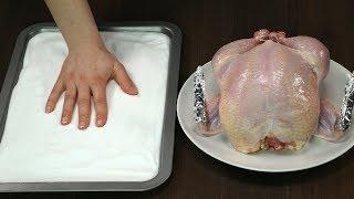 Хрустящая корочка, сочное мясо… Простой рецепт запеченной курицы на соли в духовке. | Appetitno.TV