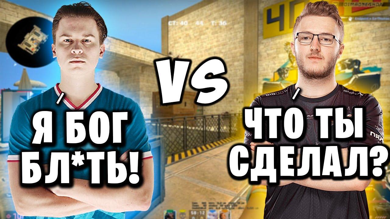 DIMA ЖЕСТКО ЗАТАЩИЛ НА 2х2 ТУРНИРЕ! Dima, FinigaN vs Smooya, Thomas - Red Bull Flick 2х2