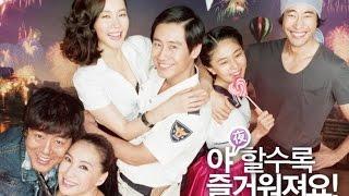Foxy Festival  페스티발 OST korean film 2010