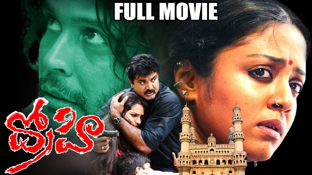 Download Drohi Latest Telugu Full Movie    Sarath Kumar, Jyothika    2016