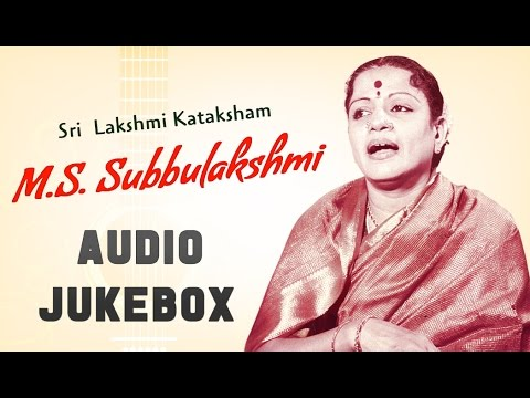M.S. Subbulakshmi | Sri Lakshmi Kataksham | Best of Carnatic Music | Audio Jukebox