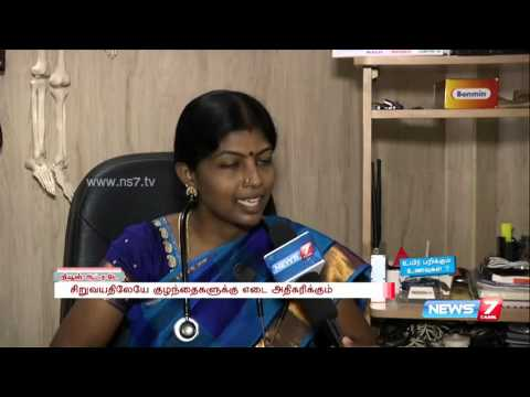 Unhealthy foods cause Precocious puberty  | News of the day  | News7 Tamil