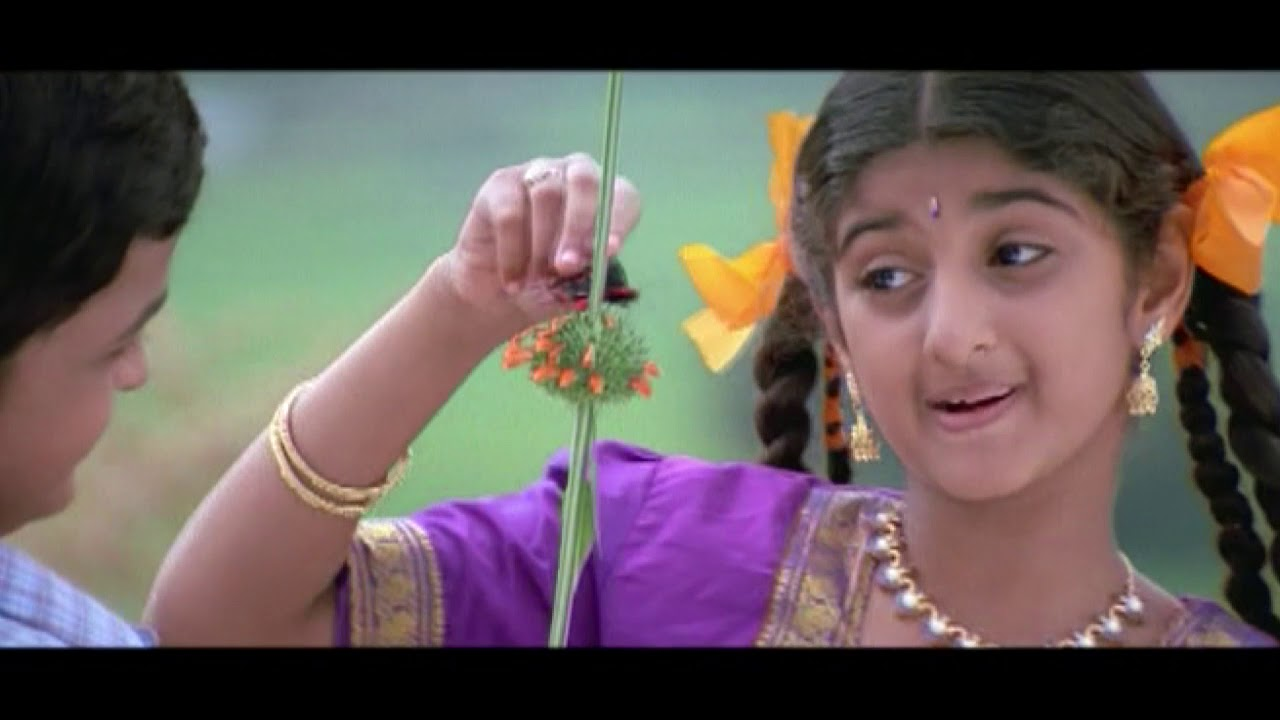 Tamil Video Song