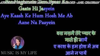 Aye Kash Ke Hum Hosh Me Ab - Karaoke With Scrolling Lyrics Eng.& हिंदी