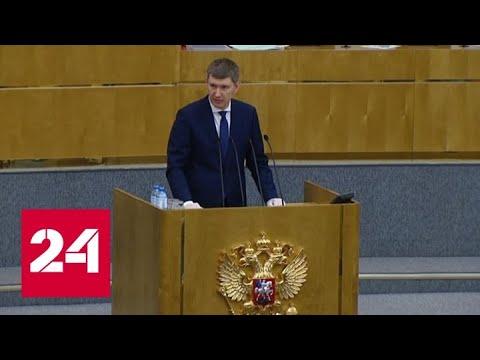 Решетников: в 2020 году ожидаем снижение экономики до 5 процентов - Россия 24