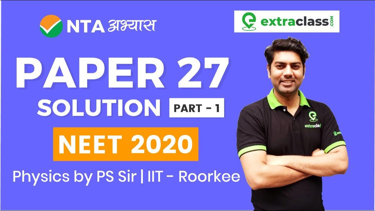 NTA Abhyas App | Paper 27 Solution | NEET 2020 | Nta Neet Physics | Nta Mock Test 27 | Extraclass