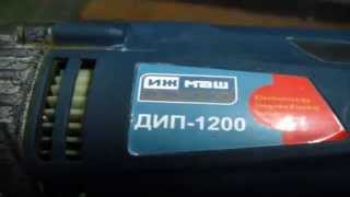 Дрель Ижмаш ДИП-1200. Обзор инструмента
