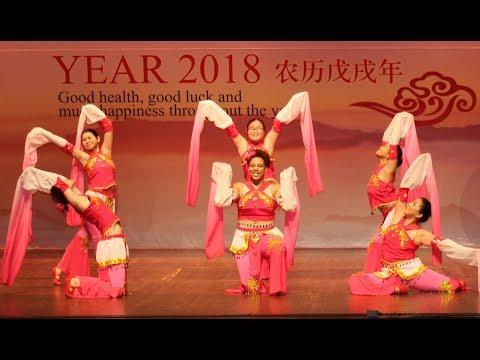 Flight of the Phoenix Chinese Dance at Ohio China Day