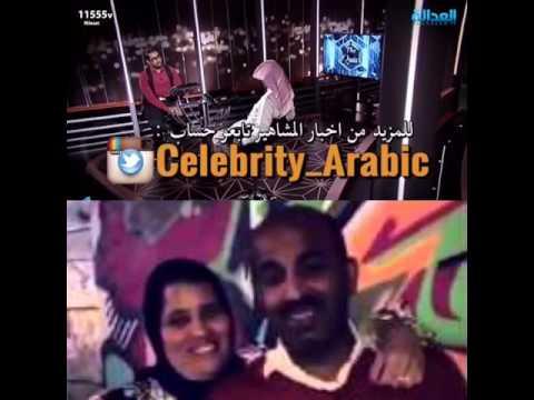 طارق العلي يكشف حقيقة زواجه على زوجته وماذا قال عن ام محمد Youtube