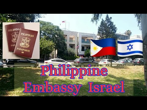 Online Appointment Philippine Embassy Israel Renewal And Release Philippine Passport פיליפינים ישראל