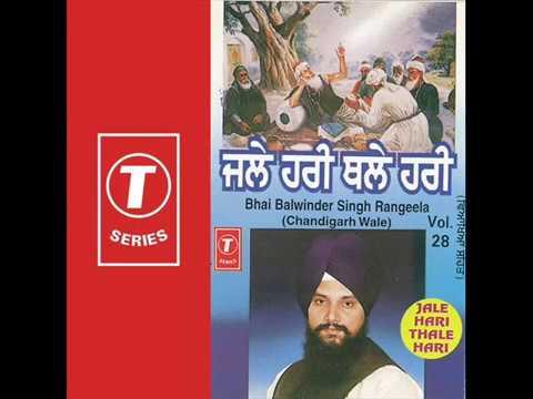 Bhai Balwinder Singh Rangila - Jale Hari Thale Hari (Jeevan Mai Jal Mai Thal Mai) (Presentation)