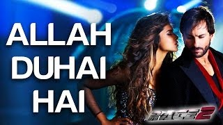 Allah Duhai Hai (Video Song) | Race 2