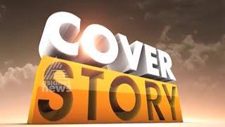 Solar Scam - Cover Story Latest Full Episode 02/02/16