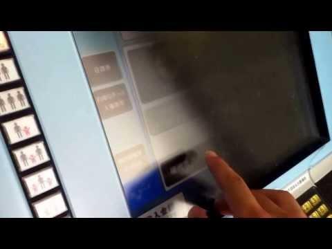 【券売機シリーズ】名鉄の券売機でPASMOの履歴を印字してみた