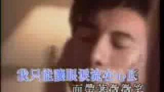 Zhu Ni Yi Lu Shun Feng Tien Ban Len Duong Wu Qi Long NCT 2231997030
