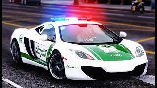 SUPER COCHES DE POLICIA EN DUBAI
