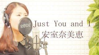安室奈美恵-『Just You and I』(fullcover/平村優子) 日本テレビ系水曜...
