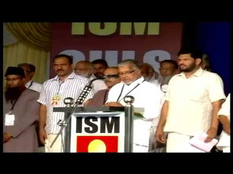 THE PLEDGE OF ISM KERALA:AGAINST ISIS TERRORISM